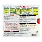 HISAMITSU Nobi Nobi Salonship Heat Type Pain Relief Japanese Patches