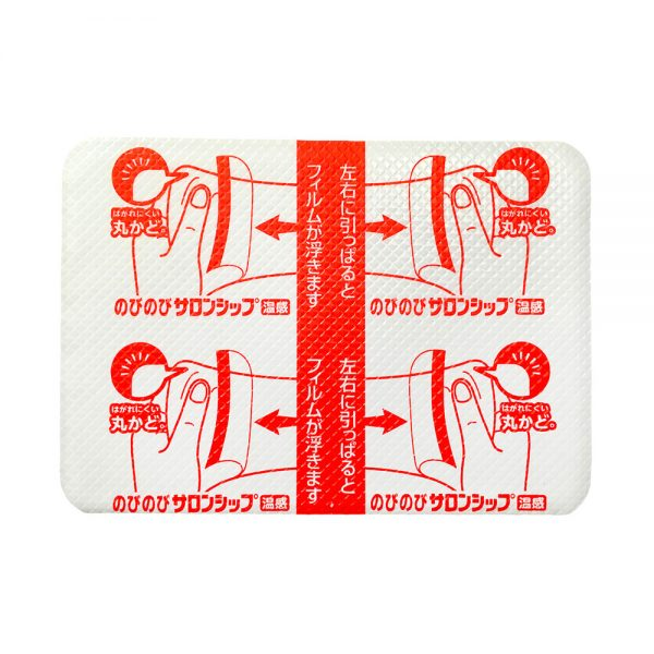 HISAMITSU Nobi Nobi Salonship Heat Type Pain Relief Patches Made in Japan