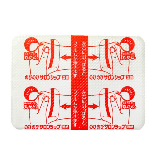 HISAMITSU Nobi Nobi Salonship Heat Type Pain Relief Patches Made in Japan