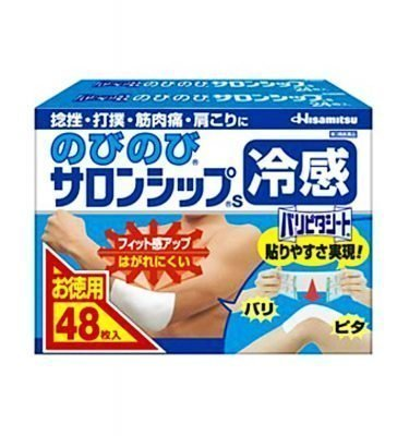 HISAMITSU Nobi Nobi Salonship S - Cool Type Pain Relief 48 Patches