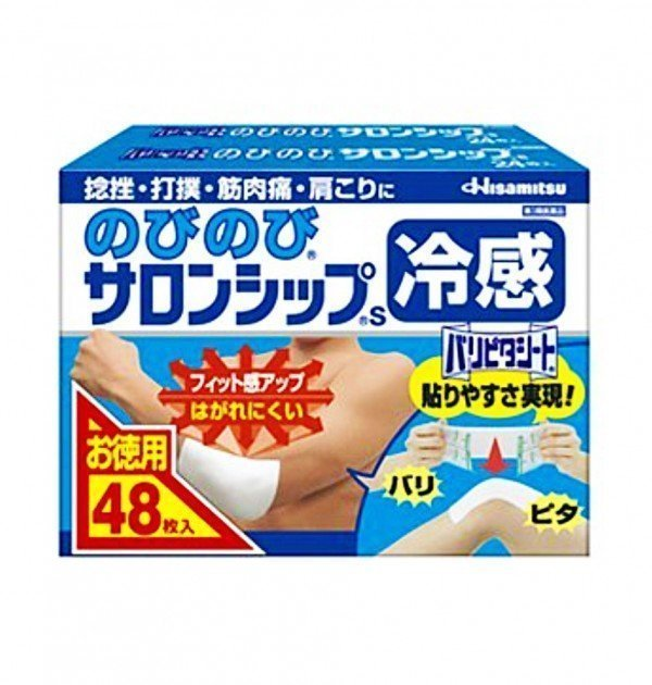 HISAMITSU Nobi Nobi Salonship S - Cool Type Pain Relief 48 Patches
