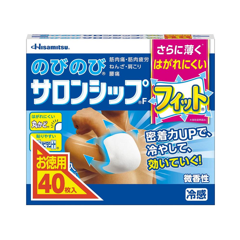 HISAMITSU Nobi Nobi Salonship S Cool Type Pain Relief