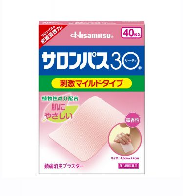 HISAMITSU Salonpas 30 - Skin-Friendly Mild Type 40 Pain Relief Patches