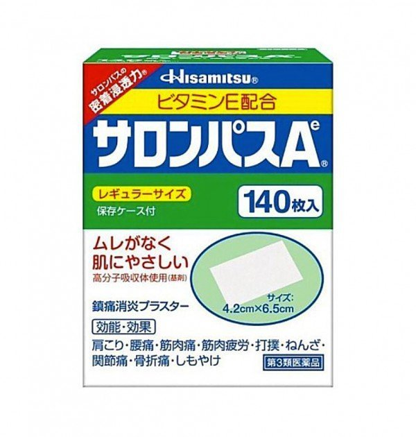 HISAMITSU Salonpas AE Pain Relief Patch - Japan Import 40 Patches