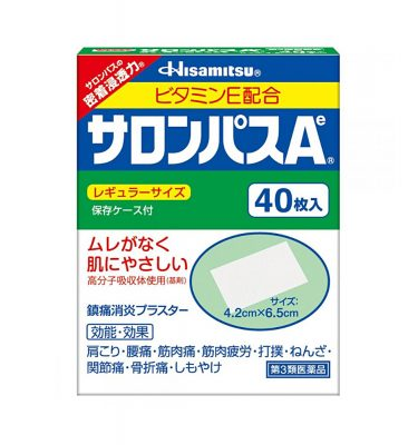 HISAMITSU Salonpas Ae Pain Relief Patch - 40 Patches with Vitamin E