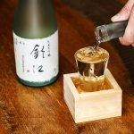 Japanese Sake Made in Japan Masu