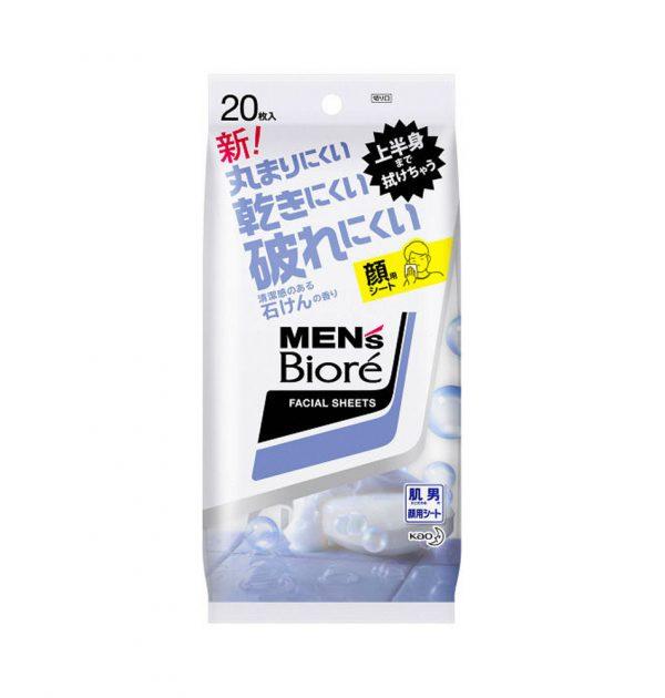 KAO Men's Biore Facial Wash Sheet - 22 Sheets