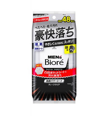 KAO Men's Biore Facial Wash Sheet - Deep Clear 48 Sheets