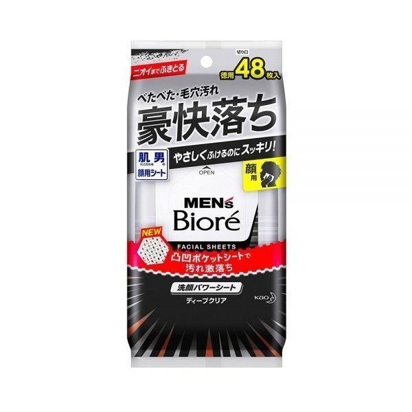KAO Men's Biore Facial Wash Sheet - Deep Clear 48 Sheets