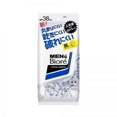 KAO Men's Biore Facial Wash Sheet - Sokai 48 Sheets