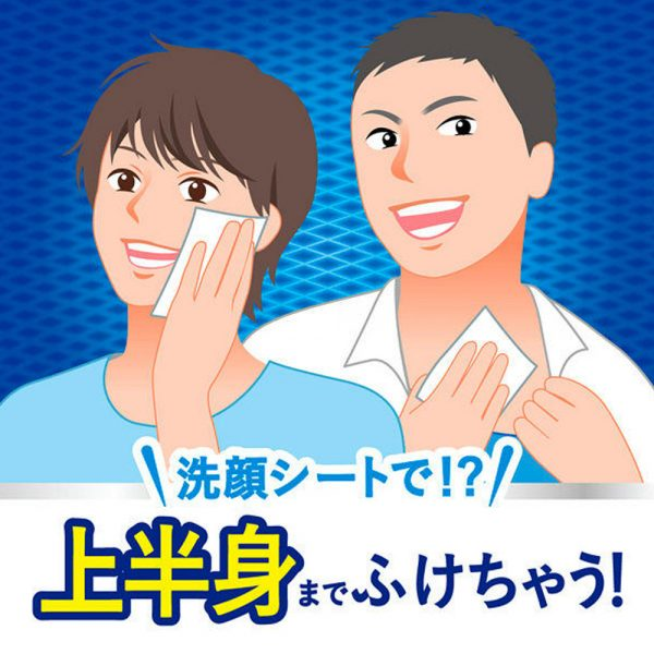 KAO Men's Biore Facial Wash Sheet Sokai 38 Sheets Made in Japan
