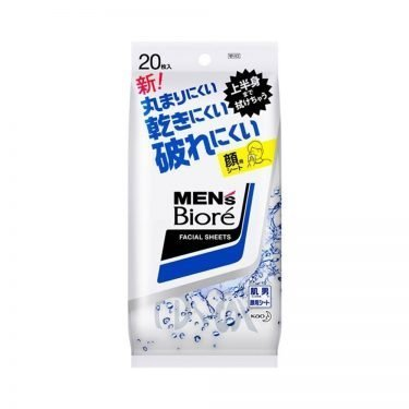KAO Men's Biore Facial Wash Sheet - Sokai 22 Sheets