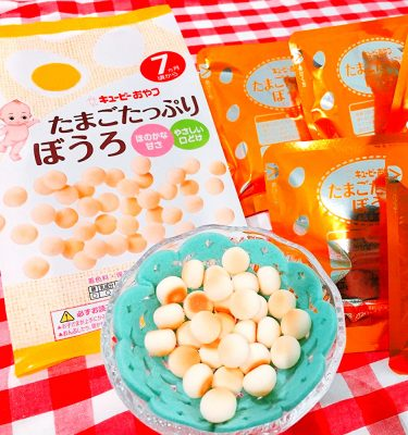 KEWPIE Egg Boro Biscuits from 7 Months
