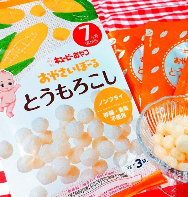 KEWPIE Vegetable Boro Biscuits Corn Made in Japan