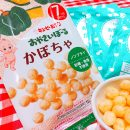 KEWPIE Vegetable Boro Biscuits Pumpkin