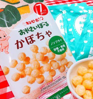 KEWPIE Vegetable Boro Biscuits Pumpkin