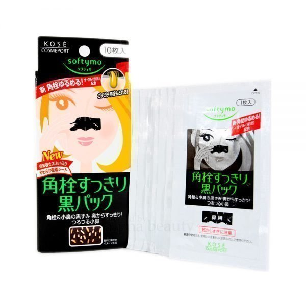 KOSE Softymo Black Pack Nose Pore Cleansing Strips Black