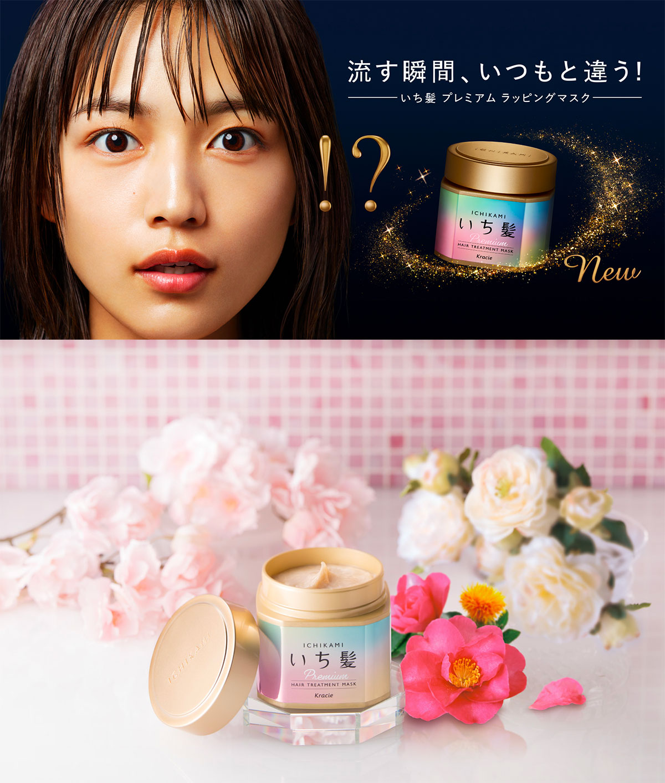 KRACIE Ichikami Herbal Smooth Care Premium Mask - Wild Sakura 180g