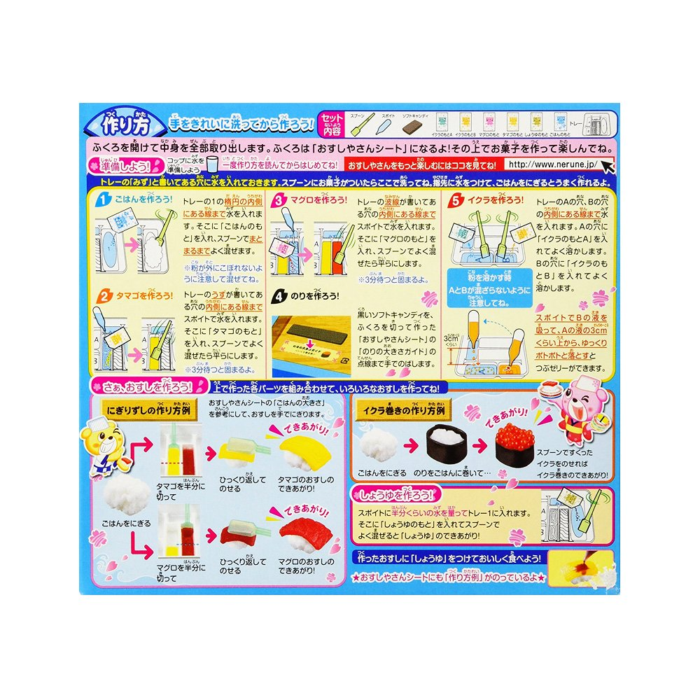 KRACIE Popin' Cookin' Happy Sushi House