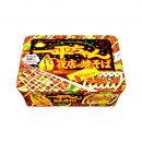 MYOJO Ippeichan Yakisoba Japanese Style Instant Noodles x 3pcs