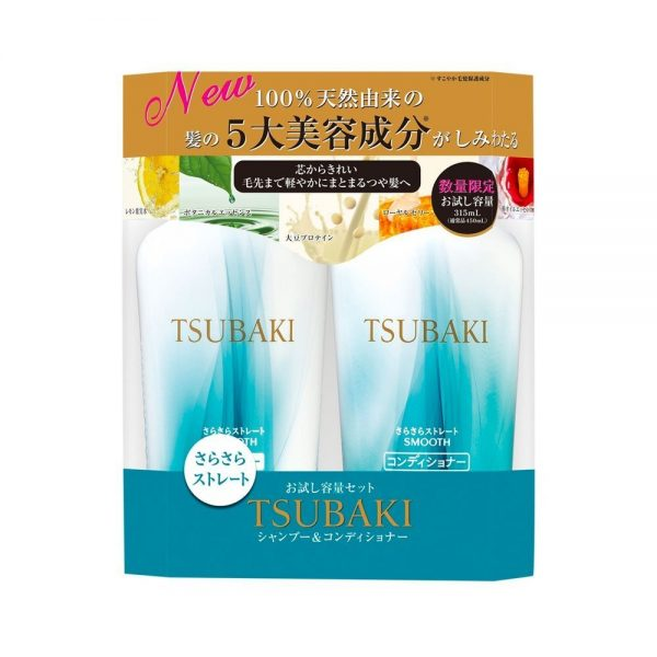 NEW SHISEIDO Tsubaki Smooth Care Shampoo Conditioner Set Made in Japan