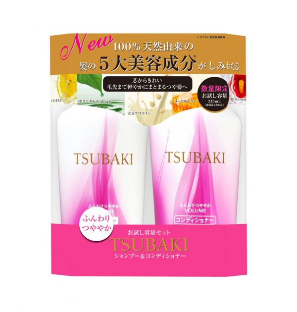 NEW SHISEIDO Tsubaki Volume Touch Shampoo Conditioner Set Made in Japan