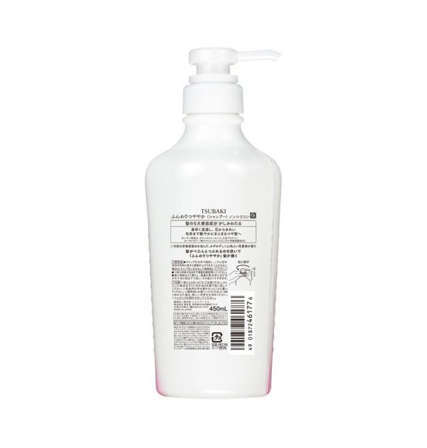 NEW SHISEIDO Tsubaki Volume Touch Shampoo Jumbo Size 450ml Made in Japan