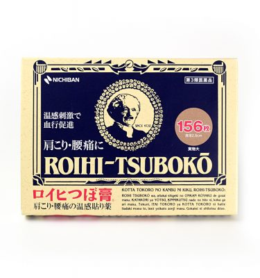 NICHIBAN Roihi Tsuboko Pain Relief Patches - 156