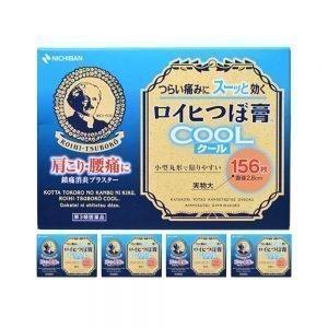NICHIBAN-Roihi-Tsuboko-Pain-Relief-Patches-x-5