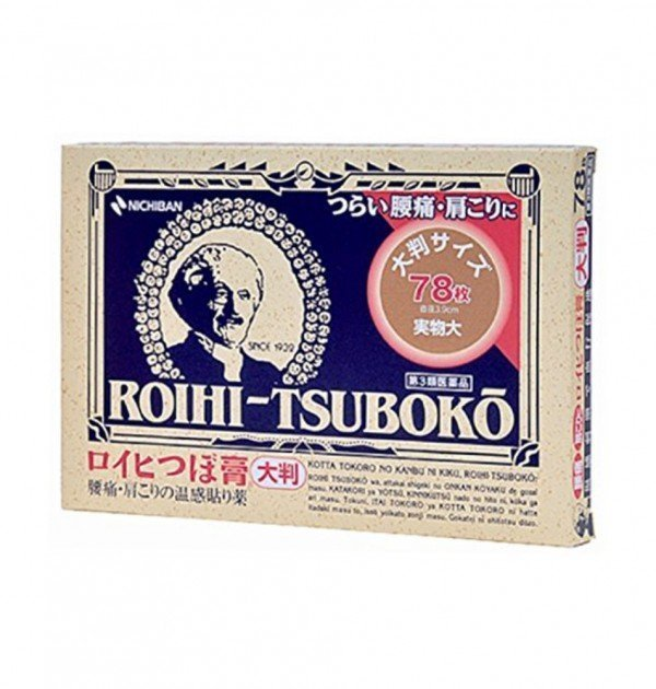 NICHIBAN Roihi Tsuboko Pain Relief Patches - Large Size 78 Patches