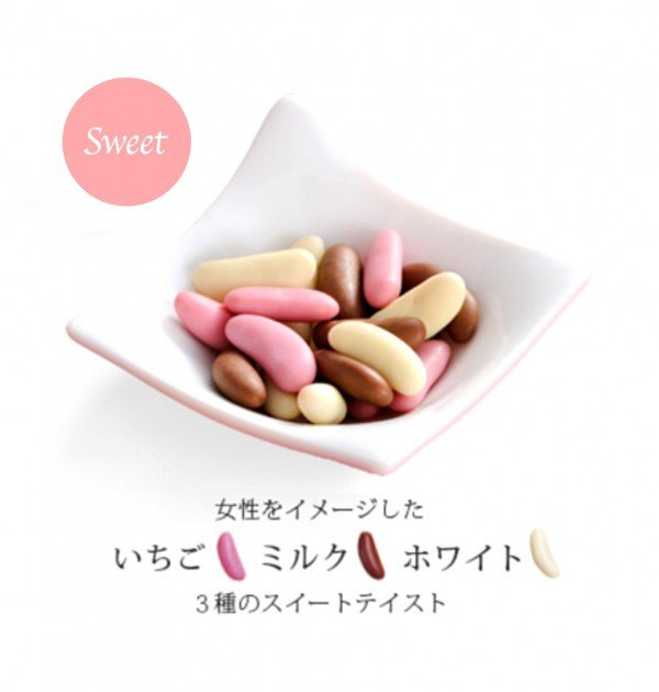 OGURA Chocolate Coated Arare Spicy Rice Cracker