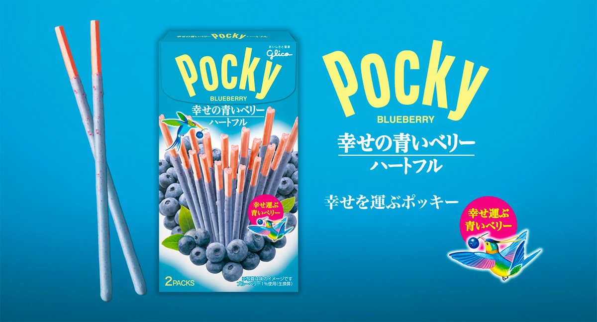 GLICO Happiness Blue Pocky - Blueberry