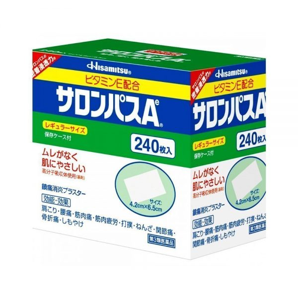 HISAMITSU Salonpas Ae Pain Relief Patch - 240 Patches with Vitamin E