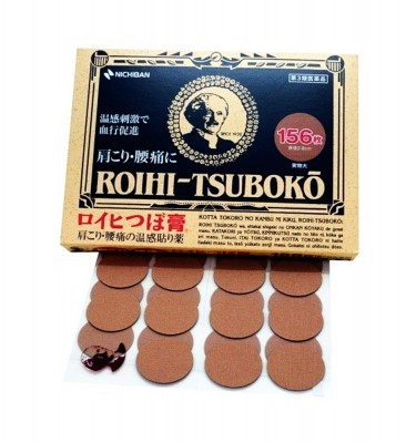NICHIBAN Roihi Tsuboko Pain Relief Patches