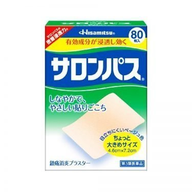 HISAMITSU Salonpas Pain Relief Patch - Japan Import 80 Patches