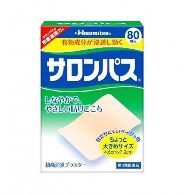 HISAMITSU Salonpas Pain Relief Patch - Japan Import 80 Patches