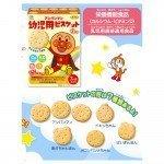 FUJIYA Anpanman Baby Biscuits from 7 Months - 95g