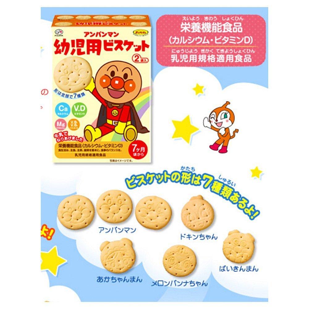 FUJIYA Anpanman Baby Biscuits from 7 Months x 3 Bags - Made in Japan -  TAKASKI.COM