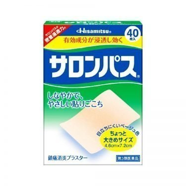 HISAMITSU Salonpas Pain Relief Patch - Japan Import 40 Patches