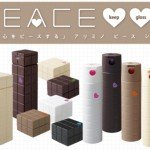ARIMINO Peace Pro Design Series
