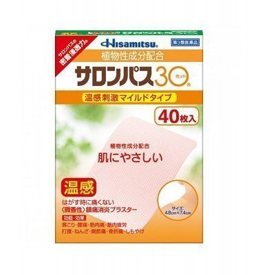HISAMITSU Salonpas 30 Hot - Skin-Friendly Mild Type 40 Pain Relief Patches