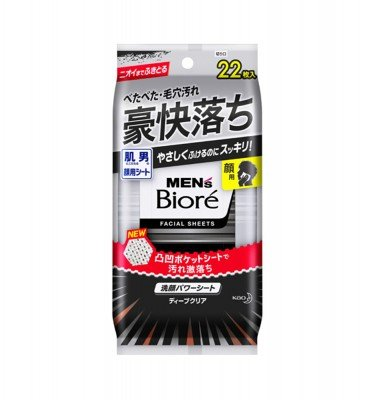 KAO Men's Biore Facial Wash Sheet - Deep Clear 22 Sheets