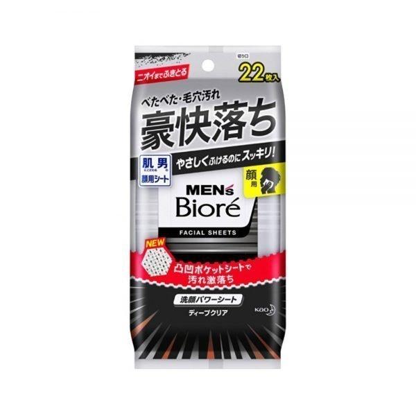 KAO Men's Biore Facial Wash Sheet - Deep Clear 22 Sheets