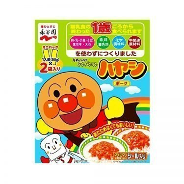 NAGATANIEN Anpanman Hayashi Stew - from One Year Old