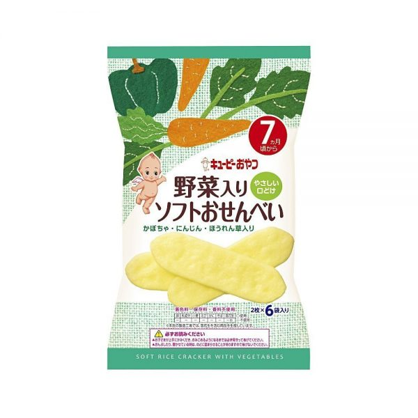 KEWPIE Vegetable Senbei Rice Crackers - Pumpkin Carrot Spinach