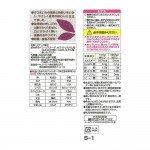 KEWPIE Vegetable Boro Biscuits - Sweet Potato 3g x 3 Bags