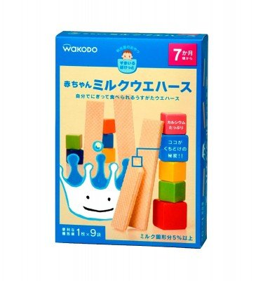WAKODO Smile Pocket Milk Wafers - from 7 Months