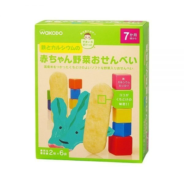 WAKODO Smile Pocket Iron Calcium Rice Crackers - from 7 Months