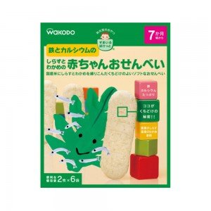 WAKODO Smile Pocket Iron Calcium Rice Crackers - Shirasu and Seaweed from 7 Months
