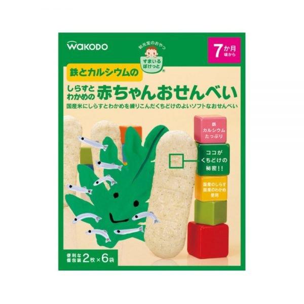 WAKODO Smile Pocket Iron Calcium Rice Crackers - Shirasu and Seaweed from 7 Months
